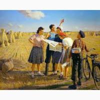 Куплю советские картины