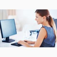 Подработка через интернет для женщин