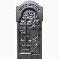 Формы для памятников, оградок, гробниц и заборов из АБС пластика