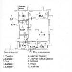 Недвижимость от хозяина, без комиссии, аренда, продажа, помещение, офис, риелтор, Киев