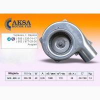 Центробежные вентиляторы для котолов Aksa Motor Fan