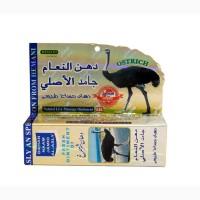 Страусиный жир-крем Dahan Naam Jamid Al-asly Hemani 40gm