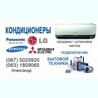 Вышгород, Киев, Монтаж кондиционеры установка, купить midea, daiko, panasonic, Ирпень