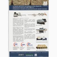 РМП БИОЭНЕРГИЯ предлагает BPU6510, производительностью 1250-1500 кг/ч