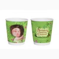 Гофровані стакани Gapchinska Прокинься з ніжним смаком