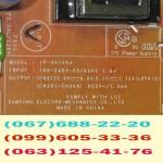 IP-35155A - блоки питания для ЖК мониторов