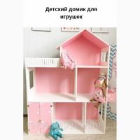 Игровой домик для кукол TorbaSuper, ручной работы