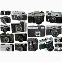 Куплю фотоаппараты и объективы советского производства