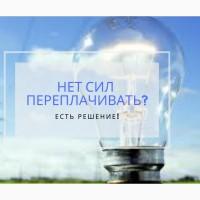 Способы экономии электроэнергии в вашем доме