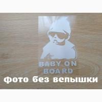 Наклейка на авто Ребенок в машинеBaby on board Белая светоотражающая