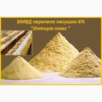 БМВД «Оптиум плюс» 6, 0% для перепелов и фазанов несушек