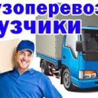 Перевозка мебели квартир офисов Газель Харьков Украина