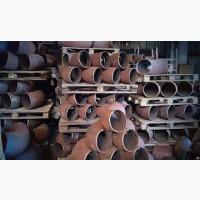 Отводы стальные, переходы, тройники, фланцы, заглушки ГОСТ 17375, ГОСТ 17378