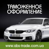 Электрокары из США и Европы – AutoBrokService