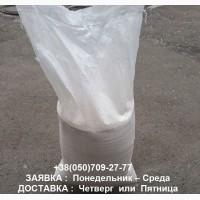 Панировочные сухари весовые продажа, доставка