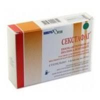 Продам Секстафаг поливалентный 20мл 4 (Секстафаг)