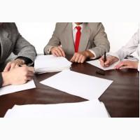 Абонентське юридичне обслуговування підприємств