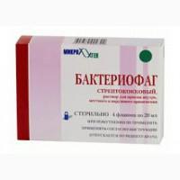 Продам Стрептококковый Бактериофаг 4 флак по 20мл