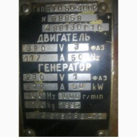 АТО-50-400Р, АТО-4-400Р, АТО-2-400Р преобразователи