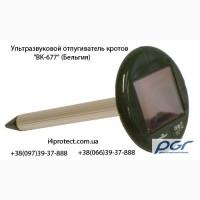 Від кротів прилад на сонячних батареях, відлякувач кротів купити Україна