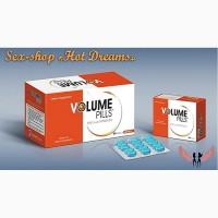 Таблетки Volume Pills для увеличения спермы и повышения потенции (упаковка)