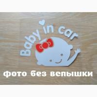 Наклейка на авто Девочка