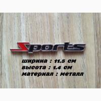 Наклейка на авто Sports-Спортивный на авто-мото Металлическая