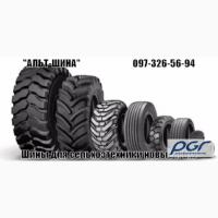 Продажа шин новых и б/у, шины для сельхозтехники, спецтехники, и грузовых автомобилей
