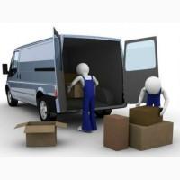 Перевозка картин микроавтобусом в Европу