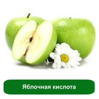 Яблочная кислота, 500 грамм