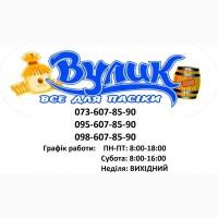 Куплю мед Соняшника від 300 кг у Первомайську та районі Миколаївська обл