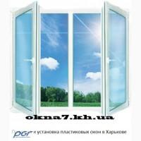 Магазин пластиковых окон в Харькове