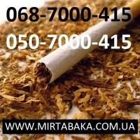 Табак КАЧЕСТВО от 250грн/кг!!! розница и ОПТ