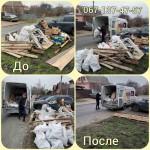 Вывоз мусора Буча Ирпень Гостомель Стоянка Мощун
