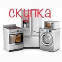 Скупка техники для дома в Харькове