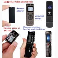 Цифровые диктофоны и мр3 плееры