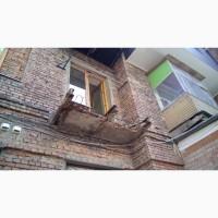 Аварійна Плита Балкона Прибрати Демонтаж Ремонт Відновлення