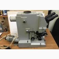Куплю микроскоп МБИ-15, Метам Р-1, Метам РВ-21 и др., объективы План-Апо Ломо, КФ-4, АУ-26
