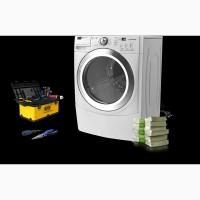 Скупка и вывоз стиральных машинок БУ в Харькове