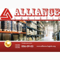 Склад ответственного хранения в Харькове, хранение товаров, логистические услуги