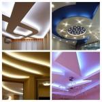 Гипсокартонные потолки