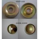 Продам крышку (пыльник) диска сошника Грейт Плейнс (Great Plains)
