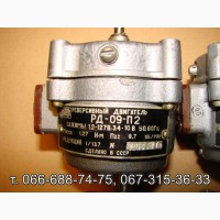 Электродвигатель рд09п, рд09п2, рд09п2а, 8.7; 15.5; 30; 76 об./мин., двигатель рд-09