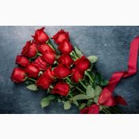 Доставка квітів! Магазин квітів Львів