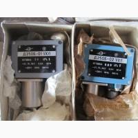 Датчик давления РКС-1, РКС-1Б, РД1-ОМ5, РД2-К1, РД-1-01, РД-1П-01М, Д250Б-01, ДМ-2МУ2