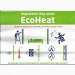 Подложка под обои Изолон ( EcoHeat )