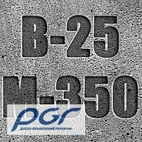 Купить бетон М 350 с доставкой от производителя Харьков
