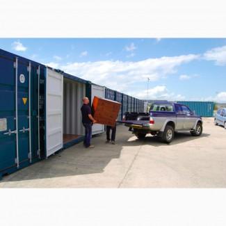 Аренда склада для временного хранения вещей