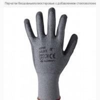 Перчатки бесшовные полиэстеровые с добавлением стекловолокна