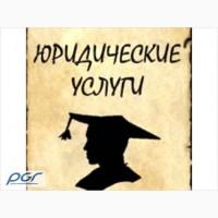 Визнання заповіту недійсним, адвокат, Київ